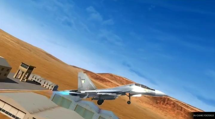 Indian Air Force: A Cut Above Launch Date