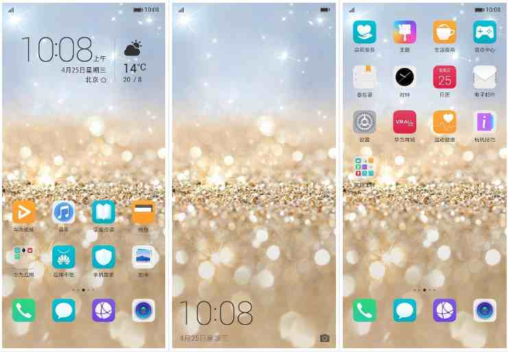 Download EMUI themes