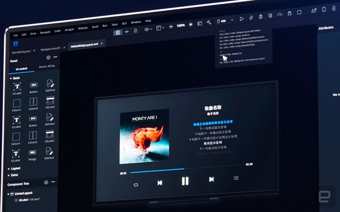 Harmony OS 2.0 Beta Eligible Devices