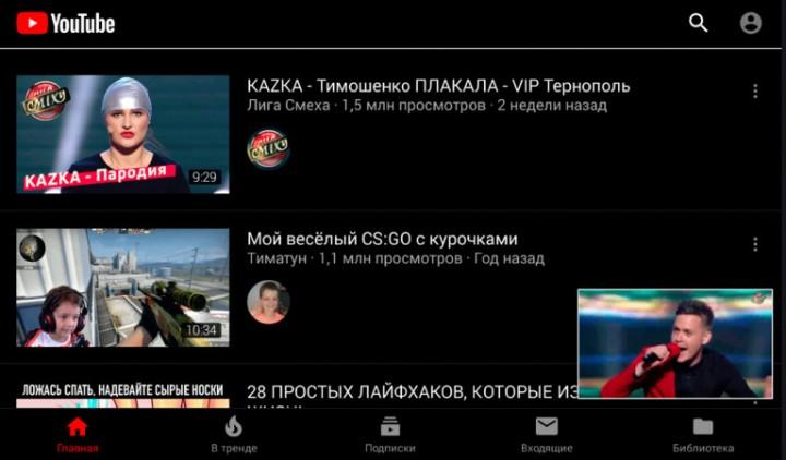 Download Youtube Vanced IOS Apk