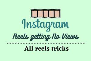 Reels getting no views